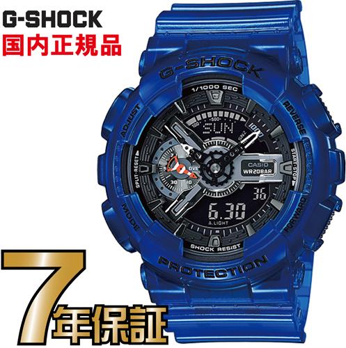 G-SHOCK Gショック GA-110CR-2AJF CASIO 腕時計 【国内正規品】 メンズ 【送料無料】