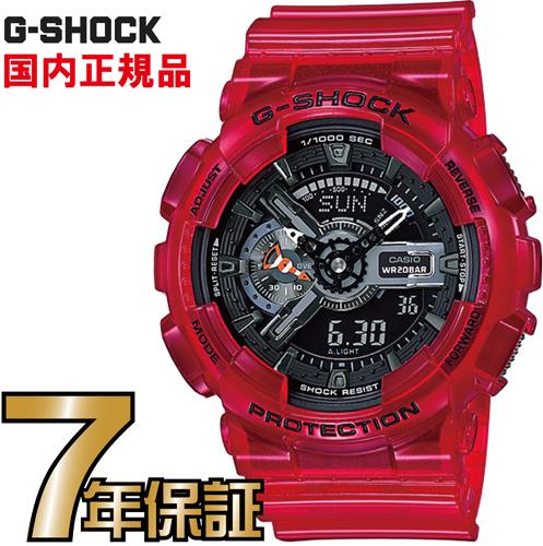 G-SHOCK Gショック GA-110CR-4AJF CASIO 腕時計 【国内正規品】 メンズ 【送料無料】