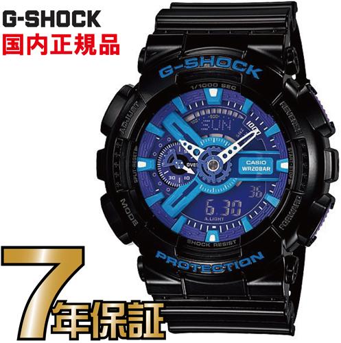 Gショック G-SHOCK アナログ casio 腕時計 【国内正規品】 メンズ GA-110HC-1AJF Hyper Colors 鮮烈なカラーをまとったシリーズ「Hyper Colors(ハイパー・カラーズ)」からNewモデル