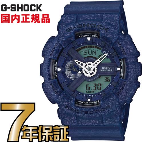 Gショック G-SHOCK アナログ casio 腕時計 【国内正規品】 メンズ GA-110HT-2AJF 【送料無料】