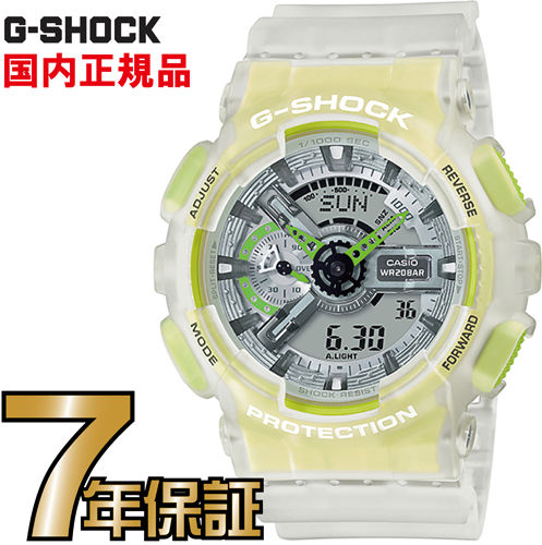 G-SHOCK Gショック GA-110LS-7AJF CASIO 腕時計 【国内正規品】 メンズ 【送料無料】トライバルデザインを取り入れたNewモデルが登場