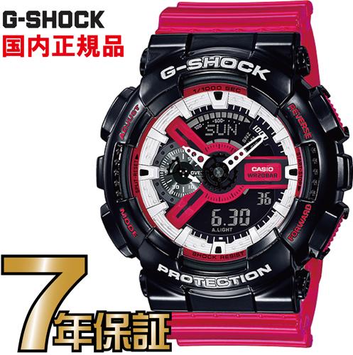 G-SHOCK Gショック アナログ GA-110RB-1AJF CASIO 腕時計 【国内正規品】
