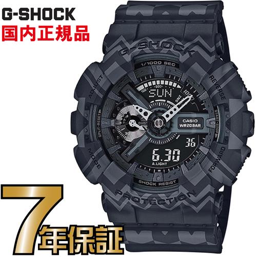 G-SHOCK Gショック GA-110TP-1AJF CASIO 腕時計 【国内正規品】 メンズ 【送料無料】トライバルデザインを取り入れたNewモデルが登場