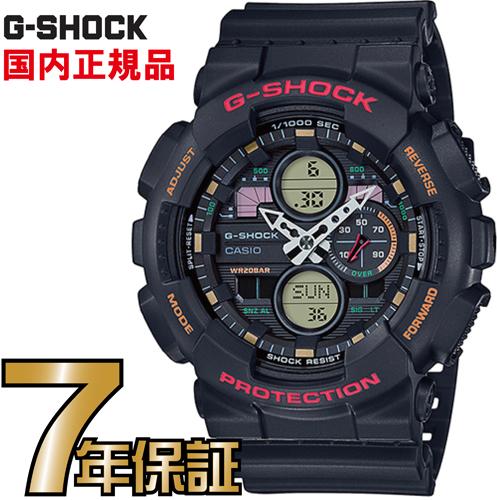 G-SHOCK Gショック GA-140-1A4JF CASIO 腕時計 【国内正規品】 メンズ 【送料無料】