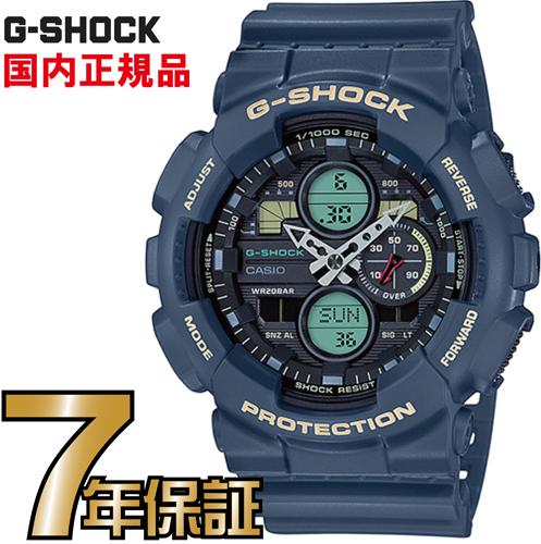 G-SHOCK Gショック GA-140-2AJF CASIO 腕時計 【国内正規品】 メンズ 【送料無料】