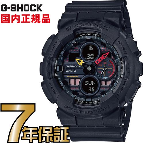 G-SHOCK Gショック GA-140BMC-1AJF CASIO 腕時計 【国内正規品】 メンズ 【送料無料】