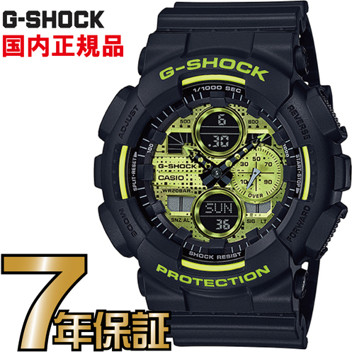 G-SHOCK Gショック GA-140DC-1AJF CASIO 腕時計 【国内正規品】 メンズ 【送料無料】