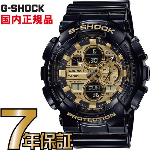 G-SHOCK Gショック GA-140GB-1A1JF CASIO 腕時計 【国内正規品】 メンズ 【送料無料】