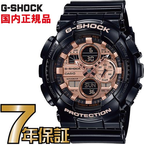 G-SHOCK Gショック GA-140GB-1A2JF CASIO 腕時計 【国内正規品】 メンズ 【送料無料】