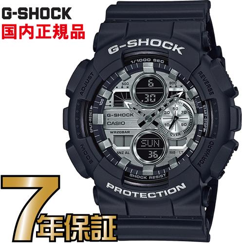 G-SHOCK Gショック GA-140GM-1A1JF CASIO 腕時計 【国内正規品】 メンズ 【送料無料】