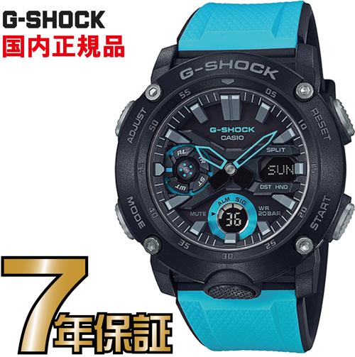 G-SHOCK Gショック アナログ GA-2000-1A2JF カーボンコアガード構造 CASIO 腕時計 【国内正規品】 メンズ