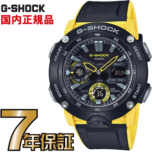 G-SHOCK Gショック アナログ GA-2000-1A9JF カーボンコアガード構造 CASIO 腕時計 【国内正規品】 メンズ