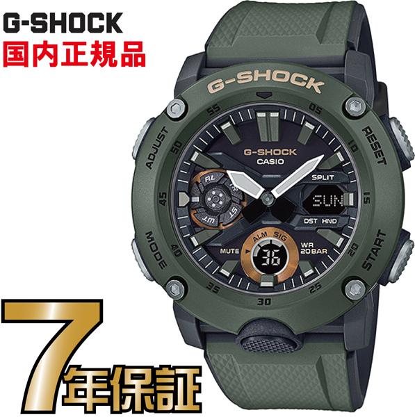 G-SHOCK Gショック アナログ GA-2000-3AJF カーボンコアガード構造 CASIO 腕時計 【国内正規品】 メンズ