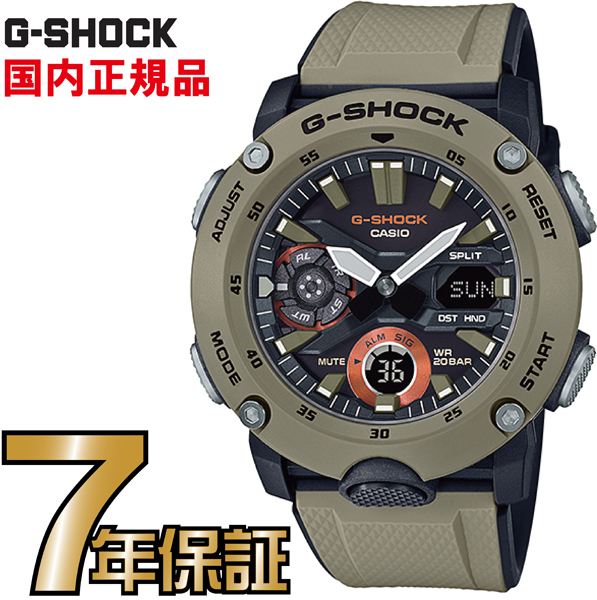 G-SHOCK Gショック アナログ GA-2000-5AJF カーボンコアガード構造 CASIO 腕時計 【国内正規品】 メンズ