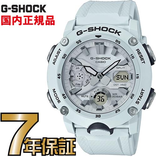 G-SHOCK Gショック アナログ GA-2000S-7AJF カーボンコアガード構造 CASIO 腕時計 【国内正規品】 メンズ