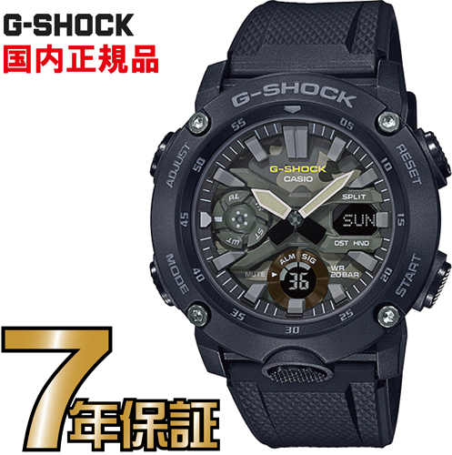G-SHOCK Gショック アナログ GA-2000SU-1AJF カーボンコアガード構造 CASIO 腕時計 【国内正規品】 メンズ
