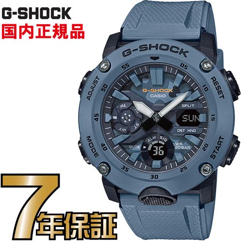 G-SHOCK Gショック アナログ GA-2000SU-2AJF カーボンコアガード構造 CASIO 腕時計 【国内正規品】 メンズ