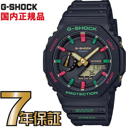 G-SHOCK Gショック アナログ GA-2100TH-1AJF カーボンコアガード構造 CASIO 腕時計 【国内正規品】 メンズ