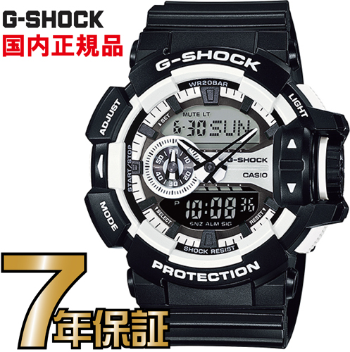 G-SHOCK Gショック CASIO アナログ GA-400-1AJF 【送料無料】G-SHOCK カシオ正規品 Gショック 鮮烈なカラーをまとった「Hyper Colors(ハイパーカラーズ)」のNewモデルが登場。