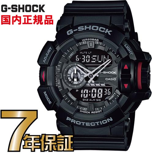 G-SHOCK Gショック CASIO アナログ GA-400-1BJF 【送料無料】G-SHOCK カシオ正規品 Gショック 大型のロータリースイッチを採用し、感覚的な操作を実現したGA-400のNewモデルが登場。