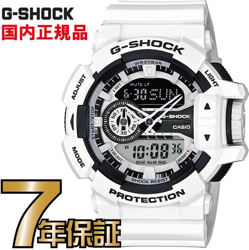 G-SHOCK Gショック 白 ホワイト CASIO アナログ GA-400-7AJF 【送料無料】G-SHOCK カシオ正規品 Gショック 鮮烈なカラーをまとった「Hyper Colors(ハイパーカラーズ)」のNewモデルが登場。