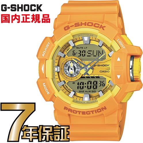 G-SHOCK Gショック CASIO アナログ GA-400A-9AJF 【送料無料】G-SHOCK カシオ正規品 Gショック 大型のロータリースイッチを組み合わせたGA-400のNewカラーが登場。