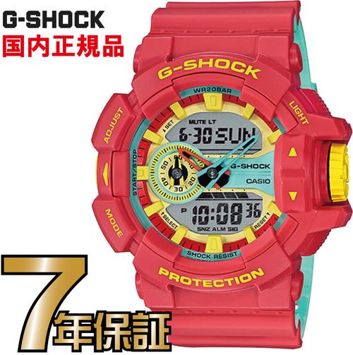 G-SHOCK Gショック CASIO アナログ GA-400CM-4AJF FG-SHOCK カシオ正規品 Gショック
