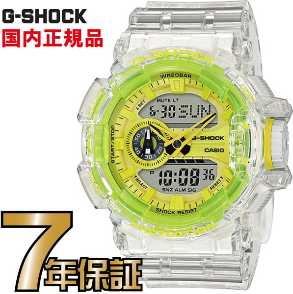 G-SHOCK Gショック アナログ GA-400SK-1A9JF CASIO 腕時計 【国内正規品】 メンズ