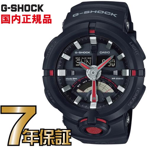 G-SHOCK Gショック CASIO アナログ GA-500-1A4JF 【送料無料】G-SHOCK カシオ正規品
