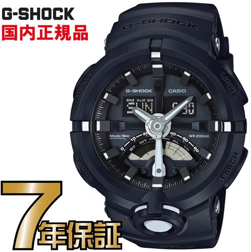 G-SHOCK Gショック CASIO アナログ GA-500-1AJF 【送料無料】G-SHOCK カシオ正規品