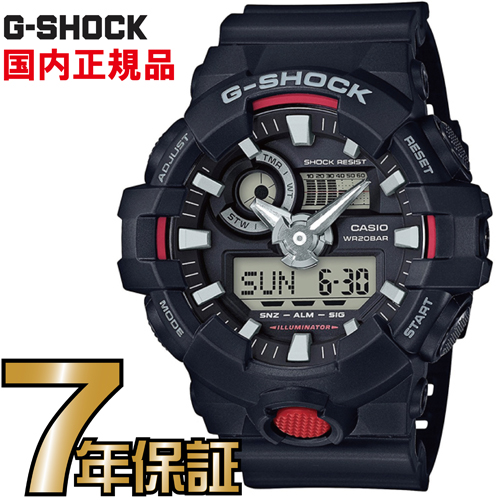 G-SHOCK Gショック CASIO アナログ GA-700-1AJF 【送料無料】G-SHOCK カシオ正規品