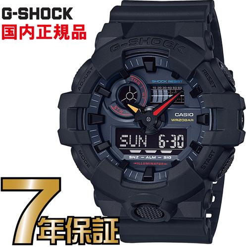G-SHOCK Gショック CASIO アナログ GA-700BMC-1AJF 【送料無料】G-SHOCK カシオ正規品