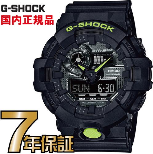 G-SHOCK Gショック CASIO アナログ GA-700DC-1AJF 【送料無料】G-SHOCK カシオ正規品