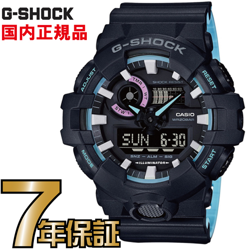 G-SHOCK Gショック CASIO アナログ GA-700PC-1AJF 【送料無料】G-SHOCK カシオ正規品