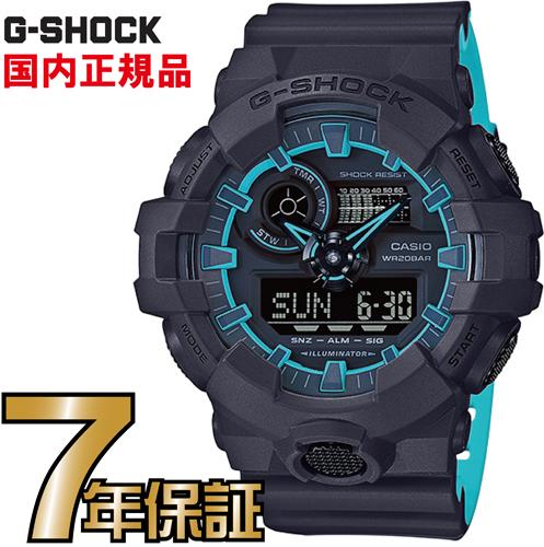 G-SHOCK Gショック CASIO アナログ GA-700SE-1A2JF 【送料無料】G-SHOCK カシオ正規品