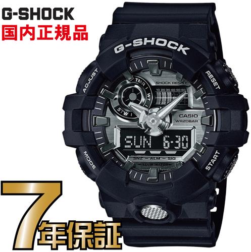 G-SHOCK Gショック GA-710-1AJF CASIO 腕時計 【国内正規品】 メンズ 【送料無料】