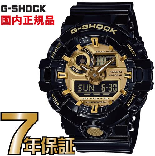 G-SHOCK Gショック GA-710GB-1AJF CASIO 腕時計 【国内正規品】 メンズ 【送料無料】