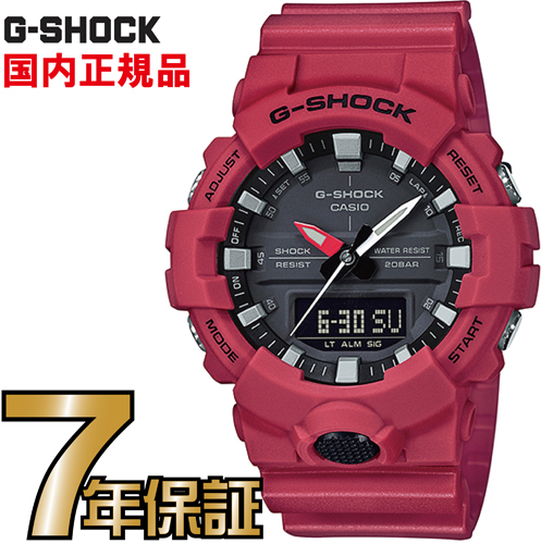 G-SHOCK Gショック CASIO アナログ GA-800-4AJF 【送料無料】G-SHOCK カシオ正規品
