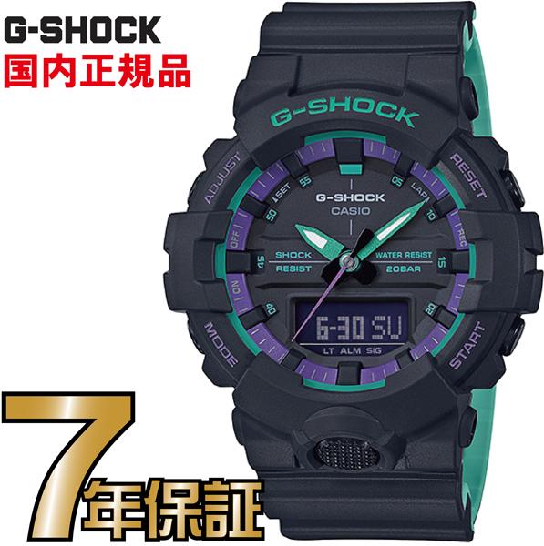 G-SHOCK Gショック アナログ GA-800BL-1AJF CASIO 腕時計 【国内正規品】 メンズ