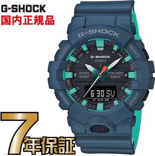 G-SHOCK Gショック アナログ GA-800CC-2AJF CASIO 腕時計 【国内正規品】 メンズ