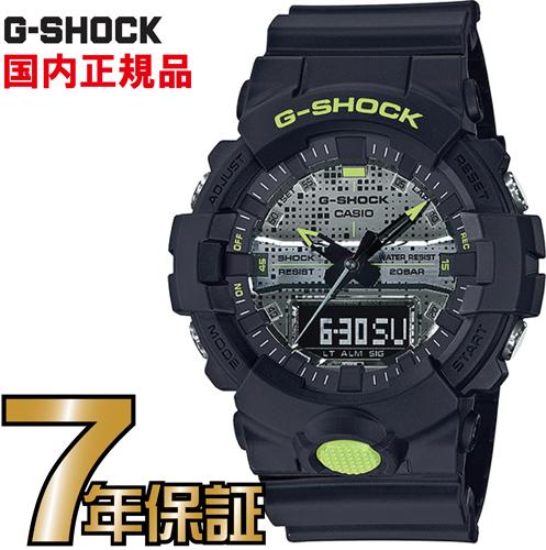 G-SHOCK Gショック CASIO アナログ GA-800DC-1AJF 【送料無料】G-SHOCK カシオ正規品