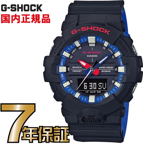 G-SHOCK Gショック アナログ GA-800LT-1AJF CASIO 腕時計 【国内正規品】【送料無料】