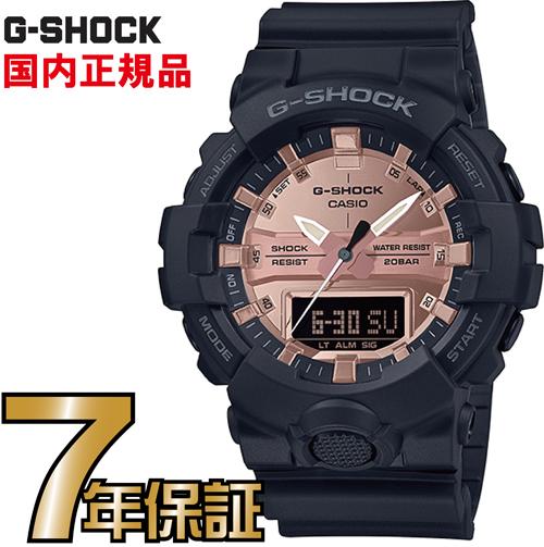 G-SHOCK Gショック アナログ GA-800MMC-1AJF CASIO 腕時計 【国内正規品】 メンズ