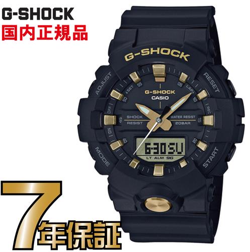 G-SHOCK Gショック GA-810B-1A9JF CASIO 腕時計 【国内正規品】 メンズ 【送料無料】