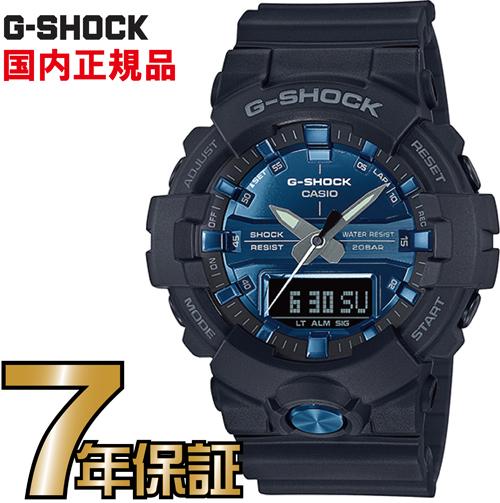 G-SHOCK Gショック GA-810MMB-1A2JF CASIO 腕時計 【国内正規品】 メンズ 【送料無料】