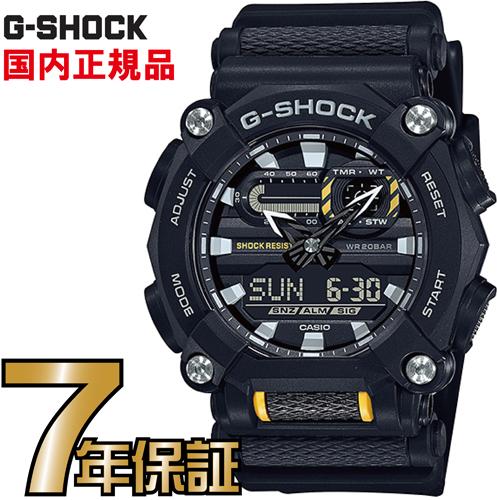 G-SHOCK Gショック アナログ GA-900-1AJF CASIO 腕時計 【国内正規品】 メンズ