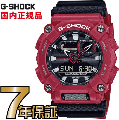G-SHOCK Gショック アナログ GA-900-4AJF CASIO 腕時計 【国内正規品】 メンズ
