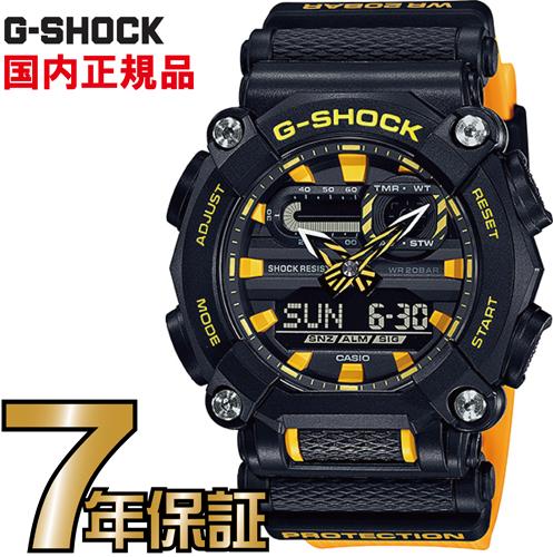 G-SHOCK Gショック アナログ GA-900A-1A9JF CASIO 腕時計 【国内正規品】 メンズ
