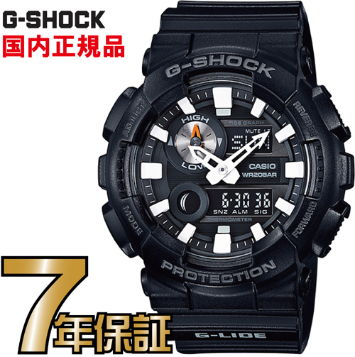 G-SHOCK Gショック GAX-100B-1AJF CASIO 腕時計 【国内正規品】 メンズ 【送料無料】