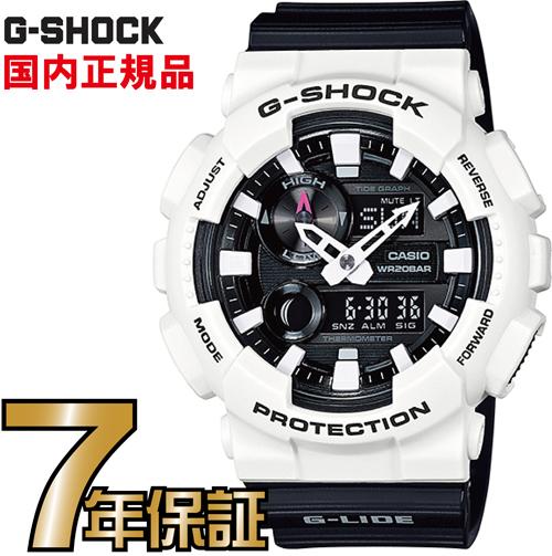 G-SHOCK Gショック GAX-100B-7AJF CASIO 腕時計 【国内正規品】 メンズ 【送料無料】